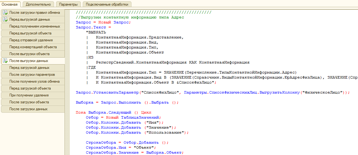 Преобразование типов | JavaScript - Puzzleweb ru
